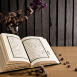 Is There an Authentic Supplication for Completing the Quran?